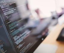 Windowsアプリケーション開発いたします C#, VB.NETで開発いたします、ご相談ください