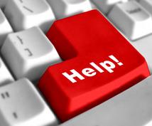 企業の課題解決に最適なツール、手法をお教えします!