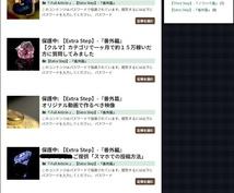 Topbuzzの完全攻略サイトを販売します Youtubeで情報発信してます。