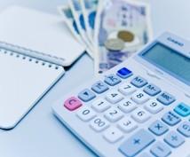 資金繰りの辛さから逃げたい貴方を助けます どこから調達したら良いか、あなたに合った借入先を提案します。