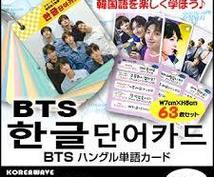 韓国語⇔日本語翻訳します 韓国語でなんて書いてある?この日本語は韓国語でなんて言う?