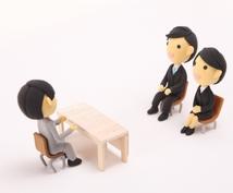 大手メーカー女性技術職が人生相談します 就職、結婚、妊娠、出産、再就職の実態が知りたい理系女子へ