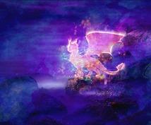 ドラゴンのエネルギーを使えるようにアドバイスします 己の使命や龍の叡智に触れたいあなたに