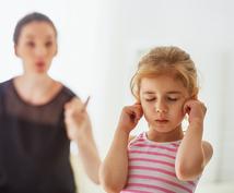 ラクに子育てする方法を現役占い師が教えます リピーターが絶えない占い師がお子さんを本気で鑑定します