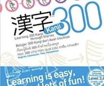日本語教師として日本語教えます ボランティア5年 日本語教師養成講座を受講試験対策可能