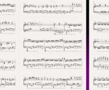 楽譜制作、編曲、作曲いたします 「こんな楽譜がほしい」「こんな音楽がほしい」にこたえます