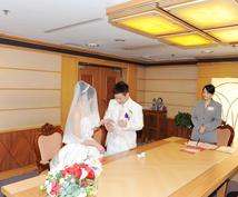 香港で結婚登記を考えている方、必要な情報を提供します。