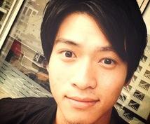 歌手を目指している日本×フィリピンのハーフがあなたの好きな洋楽をカバーします♪
