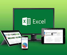 Excel相談定額で承ります Excelについて毎回聞く度に費用が発生するのが億劫な方へ