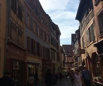 フランスにパティシエで行きたい方フランス語教えます フランスのパティスリーで働いてたパティシエが教えます。