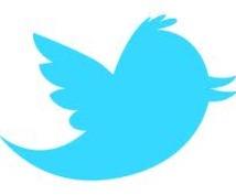 あなたのつぶやきを自動化させる方法をお教えします。ツイッターで情報を一気に広げます