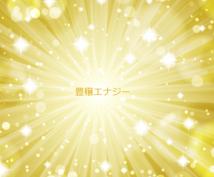 14名の大天使や豊穣女神のヒーリングをお届けします 金運アップ体質♡豊かさを大いに受けとりましょう\(^o^)/