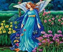 ★即日回答★✴︎✴︎天使さんからのガイダンス✴︎✴︎待受にする条件付です✴︎✴︎