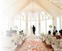結婚準備中の花嫁様の相談乗ります プロのブライダルヘアメイクが最高の1日のお手伝いをします