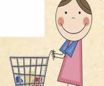 英語のWebサイトで物品購入のお手伝いします 英語にお困りの方、購入方法を日本語に翻訳して提示いたします。