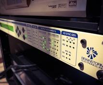 プロエンジニアが高音質マスタリング致します ハイクオリティなサウンドで大切な作品を完成させたいなら!