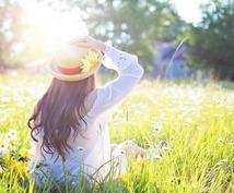 貴方のエネルギー覚醒させる手法を伝授します 本来の生命エネルギーを目覚めさせる強力なエッセンス