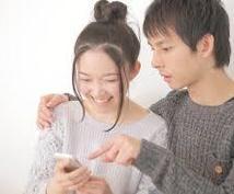男子と話すのが苦手な女子!僕が練習相手になります 現役早稲田生があなたの男子苦手を克服します!