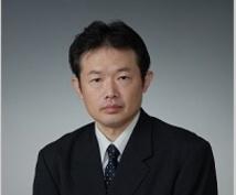 日本で唯一インターネット集客可能なMLM教えます ネットワークビジネスにウンザリなあなたへ★★★