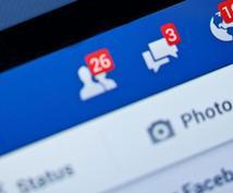 Facebook・Twitter用の動画制作します 自社製品・自社サービスをSNSで宣伝したい方へ