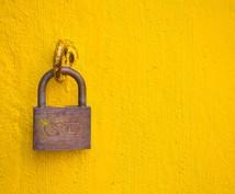 セキュリティ監修します 自宅のPC環境などのセキュリティ環境で相談したい方へ