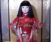 人形供養致します ぬいぐるみ日本人形などを焚き上げし、供養いたします!