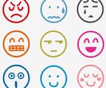 感情を感じて自分らしさを取り戻す方法を教えます