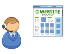 誰でもできる!サイト分析手法を1から伝授します ツール導入から分析・改善ポイントまでを、わかるまで教えます!