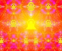 仏様への祈願&カードにてメッセージをわたします 所願成就祈祷とカードからのメッセージをもらってみませんか?
