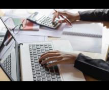 領収書から整理し会社の経営成績をやります 多忙な方、事務作業の時間を営業にあてたい方向け