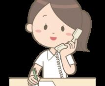 看護計画を電話相談。直接ご指導します 行動計画表が上手くかけない方。電話で作成のお手伝いをします。
