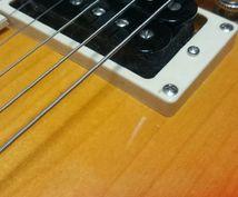 ギター初心者の方向け!メンテナンス方法教えます!