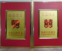 中国人と日本人の国際結婚手続きについて、説明します。
