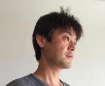 500字までの日本語⇆英語を翻訳します。