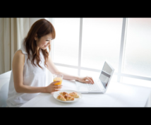 1日30分の作業で5000円稼ぐ方法を伝授します お金と時間余裕欲しいですか⁈ネットビジネスの仕方教えます。