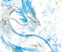 ゆく年くる年 今年のあなたへの通信簿と来年の課題を龍神カードでリーディングします