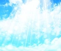 ワンオラクルとマヤ暦でメッセージを伝えます ~幸せに導くメッセージをお伝えします~