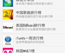 iPhone iPad 音楽アプリ