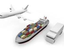 Vo.1 イーベイ輸出での商品リサーチの悩み解決します。ずばり商品リストを用意しました。お試しあれ!