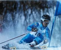 スキー全般のアドバイス