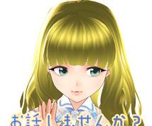 英語でのチャットをします 日本語禁制!最初は辛くてもなれると楽しい!