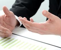 事業資金調達の成功率をUPさせます 【元銀行取締役監修】事業資金調達の道しるべ・起業創業編