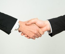 【ネット集客】プロがあなたのサイト、業種に合ったネット集客方法をアドバイスさせて頂きます。