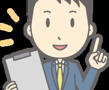 企業向けの求人デザインを行います 無料求人サイトで質の良い人材を本当に確保できる