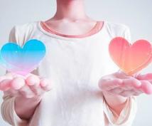 あなたとあの人の心の距離を占います 【恋愛】あなたとあの人の心の距離はどれくらい?