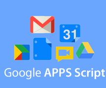 グーグルフォーム&自動返信メール仕組を作成します 問合わせフォームやアンケート、簡易的なビジネスを始める方向き