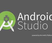Androidアプリの開発についてのお話聞きます Androidアプリ開発についてお悩みの方!