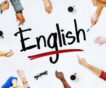 英単語学習の極意お教えします 英単語学習の最速・王道メソッドをお教えします!!