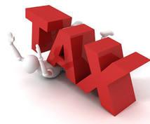 税金の納付にお困りのかたの相談に乗ります 税のプロフェッショナルが教える