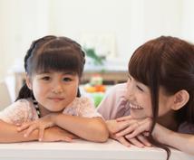子どもと仲良くなる方法教えます 現在保育教諭が子どもとの距離を縮める方法をお伝えします!